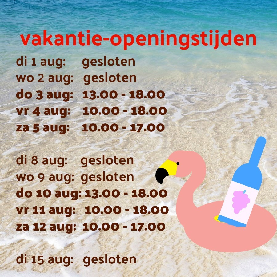 opening-zomer-2017